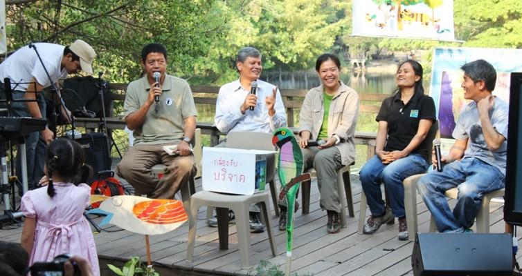 Forest for Life รุ่งอรุณร่วมใจดูแลผืนป่าและสัตว์ป่า
