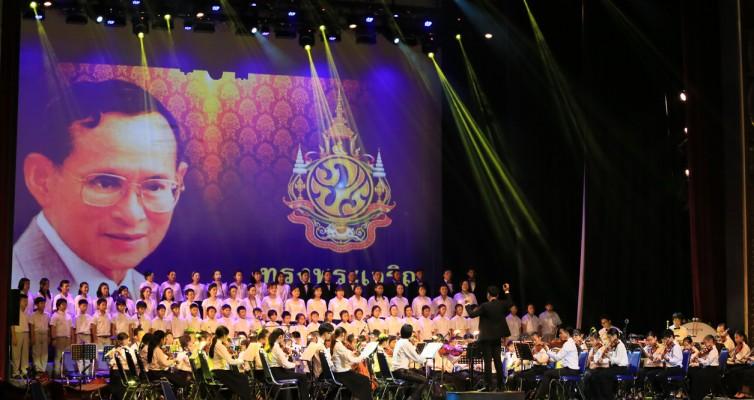 """คอนเสิร์ต """"รักเมืองไทย"""" การรวมพลังตอบแทนคุณแผ่นดินของชาวรุ่งอรุณ"""