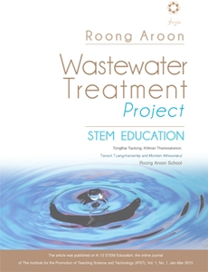 water treatment project-2